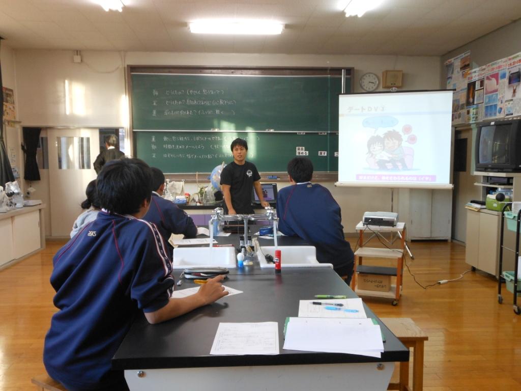 利尻町立仙法志中学校公式WEBサ...